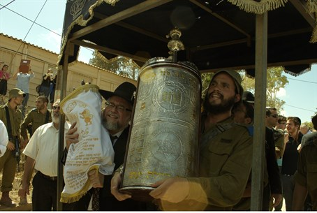 Torah dedication celebration at Netzah Yehuda