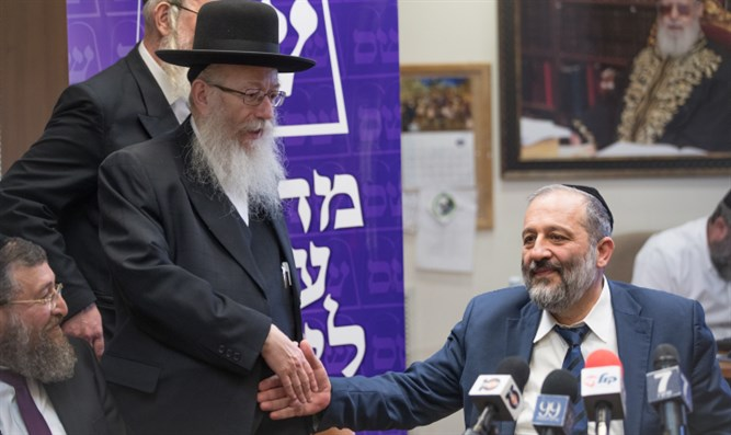 Ministers Litzman and Deri