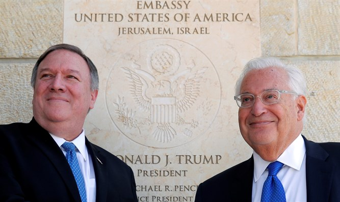Mike Pompeo with David Friedman