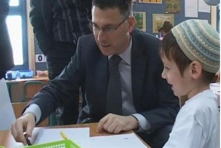 Education Minister Visiting Elkana Kindergart
