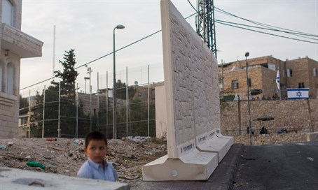 Jerusalem divided? Wall near Armon Hanatziv (file)