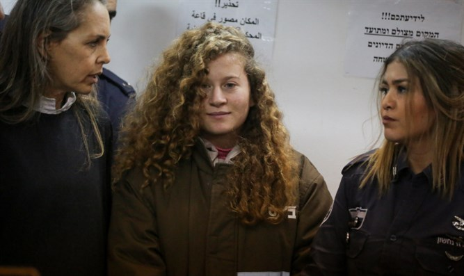 Ahed Tamimi in court