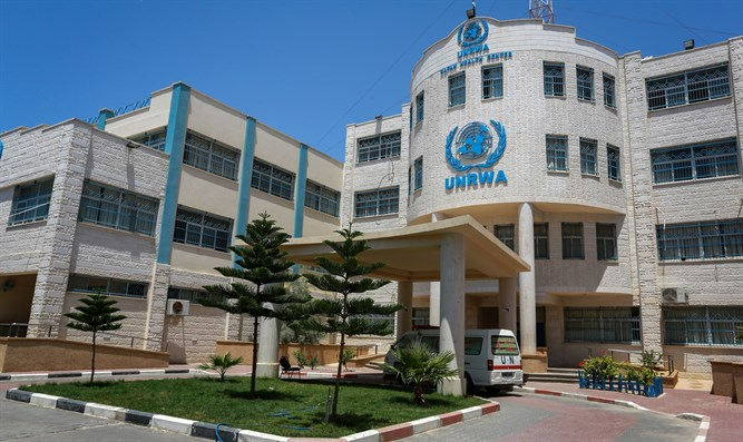 Spacious UNRWA facilities, southern Gaza