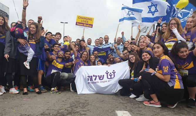 The Shalva Team participates in the Jerusalem Marathon