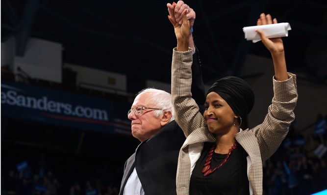Bernie Sanders and Ilhan Omar