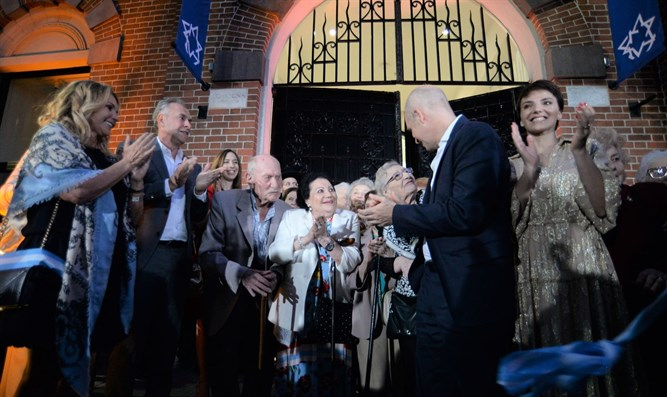 Ribbon-cutting ceremony at the rededication of the Buenos Aires Holocaust Museum