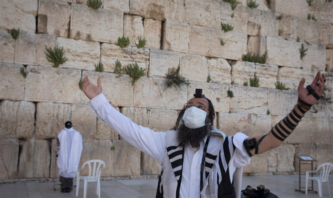 Prayer at Western Wall in the age of coronavirus