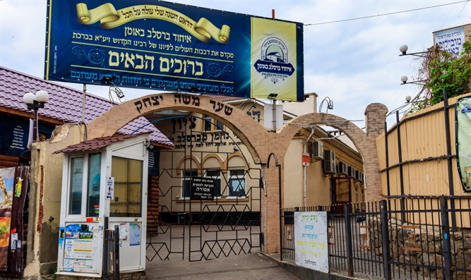 Entrance to Rebbe Nachman's tomb in Uman