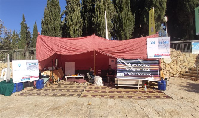 'Young Settlements' protest tent